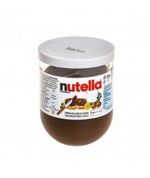 Nutella 200g mogyorókrém
